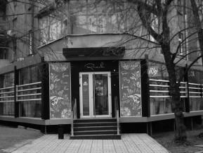 Дизайн офиса ул.Дарвина,12 г.Харьков