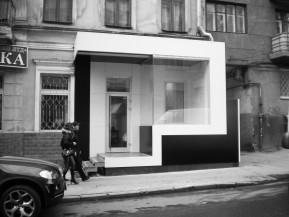 Дизайн фасада ул.Бажанова в г. Харькове