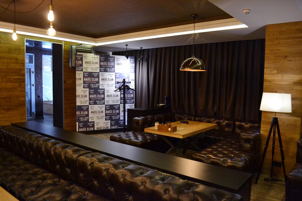 Anjis Club - Resto Bar